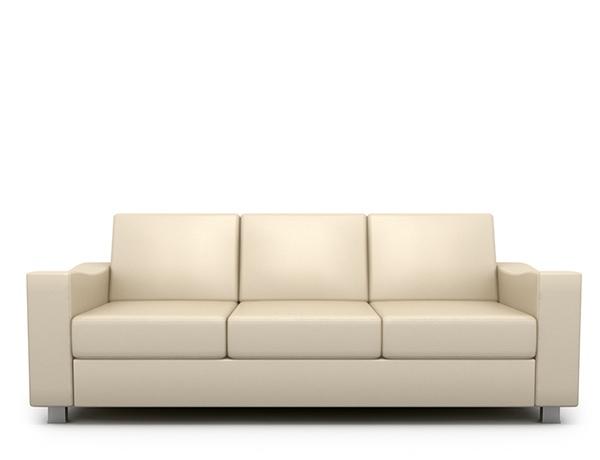 Salon krzese i mebli biurowych rzesz w oferta for Couch quattro